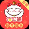 招财猫直聘app